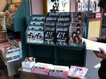 BOOKS YAMASHITA こっちもPerfumeです!