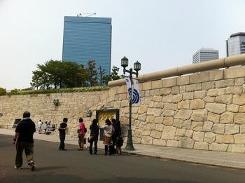 大阪城側入り口付近