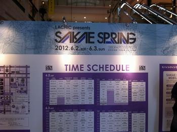 SAKAE SP-RING 2012