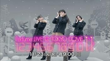 Perfume LIVE@TOKYO DOME 1 2 3 4 5 6 7 8 9 10 11